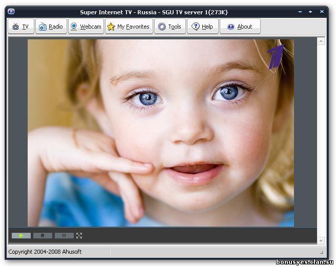 Программы/Софт. 16.01.2010. Скачать Super Internet TV 8.0. Мультиme